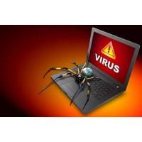 Будьте бдительны - появился первый вирус в 1С (официальное сообщение 1С от 22.06.2016)